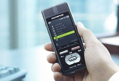 registratore vocale prezzo